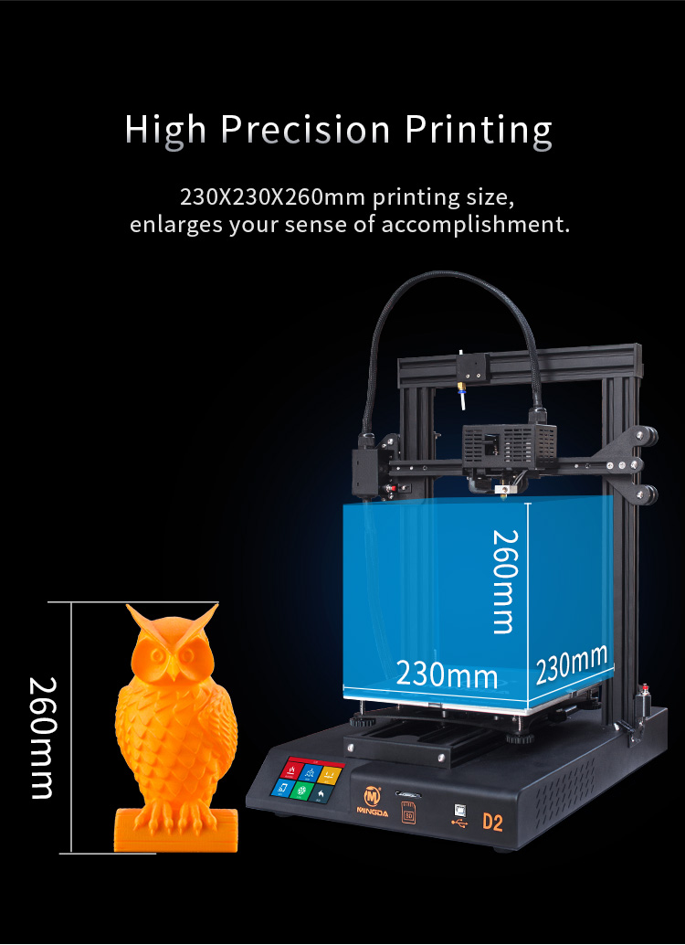 MINGDA D2 230*230*260mm DIY 3d printer (图5)